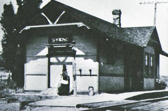 Syene Depot LR.jpg