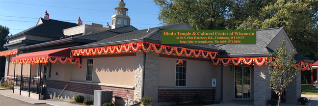 Hindu temple.jpg